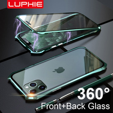Original Luphie 360 Full Magnetic Case for iPhone 11 Pro Max 9H Tempered Glass Mobile Phone Cover for iPhone 11 Pro Cases