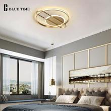 Современный светодиодный потолочный светильник комнатное освещение