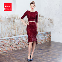 Evening Party Noble Elegant Fishtail Dress Women Mid-Sleeve Ruffled Slim Dress Sequins Vestido Solid Inner Bra Dresses Women(China)