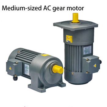 380 v three-phase ac motor gear reducer motor 400 w750w1. 5 kw horizontal vertical CHV frequency conversion motor image