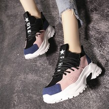Mlcriyg Women Chunky Sneakers Platform Thick Sole Ladies Casual Running Shoes Web Celebrity Dad Female Fashion Designer