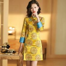 ателье на заказ ципао китайское платье на заказ создателя официальных гостей свадьбы мать невесты традиционные