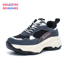 Krasovki Genuines Sneakers Women Autumn Fashion Dropshipping Thick Bottom Breathable Deodorization Round Toe Causal Shoes