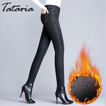 Tataria damskie zimowe dżinsy kobiece wysokiej talii obcisłe ciepłe grube dżinsy dla kobiet Plus Size aksamitne spodnie dżinsowe damskie dżinsy z polarem tanie tanio Pełnej długości COTTON Na co dzień B-A-J617 Zmiękczania Ołówek spodnie REGULAR light Kieszenie Zipper fly 27 28 29 30 31 32 33 34 35 36