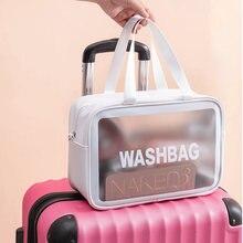Портативная сумка для хранения водонепроницаемая вместительная