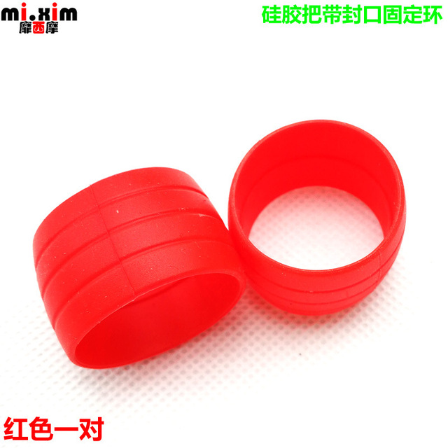 Details about  /Silicone Fixing Ring Tape Tie Handlebar Lightweight Road Bikes Durable.