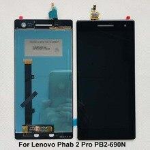 Orijinal lcd Lenovo Phab 2 Pro için PB2 690N PB2 690M PB2 690Y tam lcd ekran + dokunmatik ekranlı sayısallaştırıcı grup 100% test 6.4