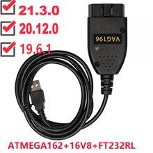 자동차 OBD 16Pin 진단 인터페이스 21.3.0 수 USB 인터페이스 20.4.1 폭스 바겐 아우디 Skoda VAG 19.6.2 ATMEGA162 + 16V8 + FT232RL