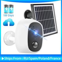 Painel solar sem fio wi-fi câmera 1080p, full hd, exterior, câmera de segurança interna, ip65, sem fio, bateria recarregável, ip pir