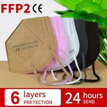 2-200 ffp2 máscara protetora fp2 máscaras faciais kn95 máscara de filtro 6 camadas de proteção maske ce máscara de poeira máscara de boca mascarillas rápido enviar