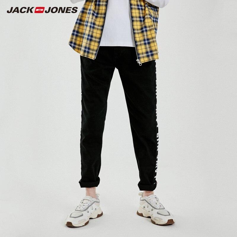 JackJones Men's Slim Fit Ankle-length Jeans Menswear 219132560