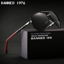 Очки солнцезащитные мужские алюминиевые с антибликом