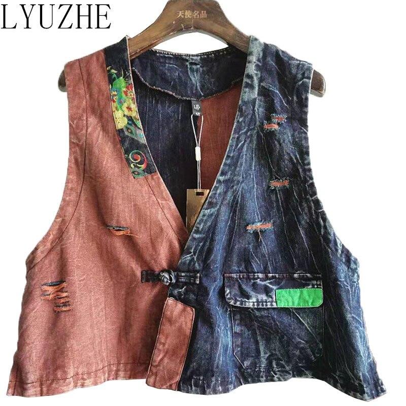LYUZHE Vintage Patchwork Denim Vest Women 2021 Spring Summer Sleeveless Denim Coat Single Button Stitching Color Vest QDY006