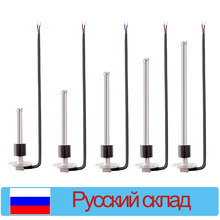 0 ~ 190 Ohm Tankanzeige Sensor 150 200 250 300 350 450 mm Kraftstoff Sender Einheit Wasser Ebene sensoren China/Russische Lager