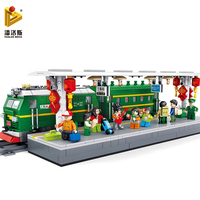 PANLOS MOC City China Vintage Train Railway Track Model Children's Toy Sticker Gift Compatible with LegoINGlys Building Blocks