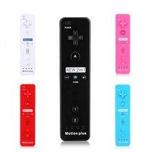 Dahili hareket artı kablosuz uzaktan Gamepad denetleyicisi için nintendo Wii Nunchuck için nintendo Wii uzaktan kumanda Joystick Joypad