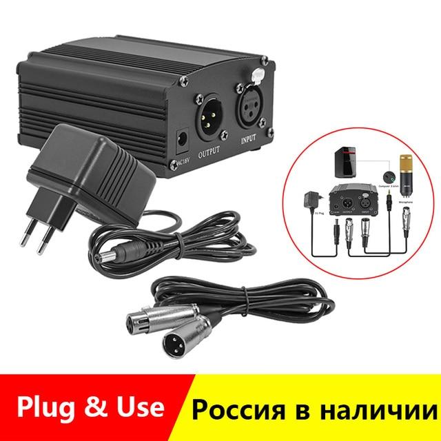עבור Bm 800 מיקרופון 48V פנטום אספקת חשמל עם מתאם XLR אודיו כבל עבור הקבל מיקרו קריוקי מיקרופון Mikrofon