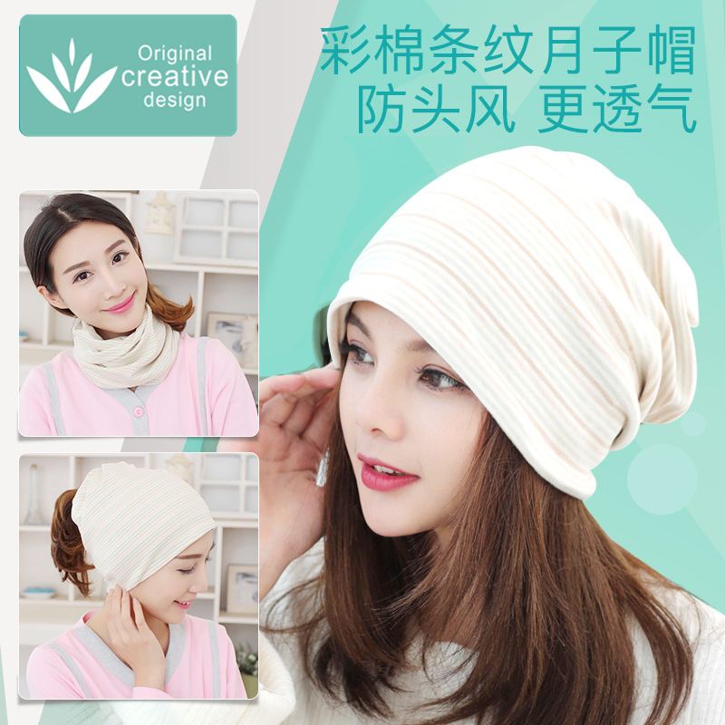 Confinement Cap Spring And Autumn Postpartum Pregnant Women Hat Autumn & Winter Confinement Fashion Maternal Headscarf Women's W