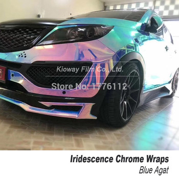 Iridescence Blue Agat Chrome wrap vinyl film Ammolite Gem Purple Blue Aquamarine Blue Agat Vinyl Wrap Sticker German glue