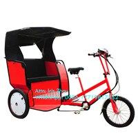 China hergestellt 3 rad elektrische rikscha dreirad für 2 passagiere rikscha
