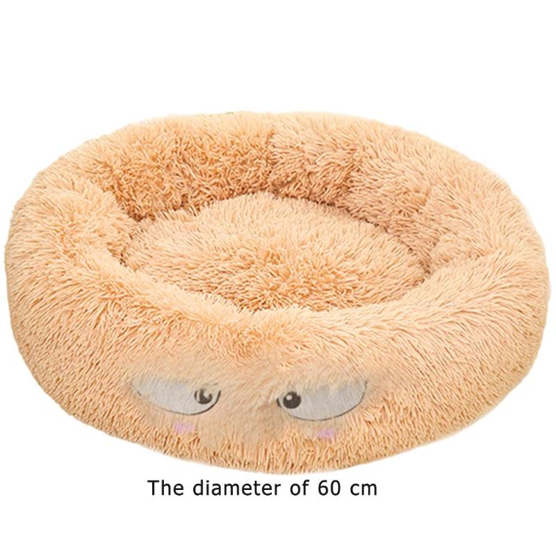 Lamb Velvet Plush Dog Cat Beds Soft Plush Pet Sofa Waterproof Bottom Nest Baskets Sleeping Cushion Household Supplies 22