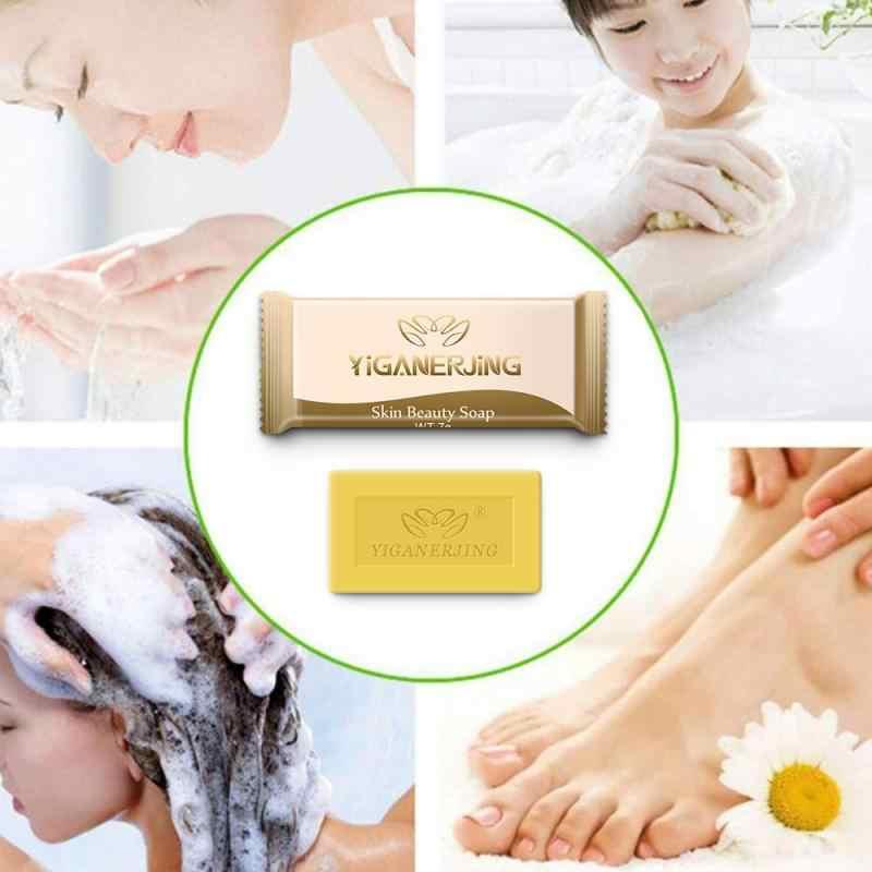 7g jabones de azufre antibacterianos limpieza de la piel acné seborrea jabón de baño antiácaros eliminación de espinillas acné del poro jabón limpieza profunda TSLM2