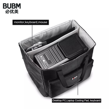 BUBM Desktop PC คอมพิวเตอร์พกพาเก็บกระเป๋าเดินทางสำหรับคอมพิวเตอร์หลักโปรเซสเซอร์,Monitor,คีย์บอร์ดและเมาส์
