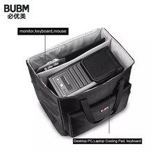 BUBM masaüstü pc bilgisayar seyahat depolama taşıma çantası için bilgisayar ana işlemci, Monitor, klavye ve fare