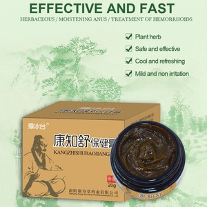 Image 3 - New 2019 20g Hemorrhoids Ointment Chinese Cream Powerful Hemorrhoids Cream Internal Hemorrhoids Piles External Anal Fissure