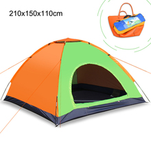 2 Person Outdoor Automatic Tents Camping Waterproof Beach Hiking Tent with Carry Bag 42*11*12cm