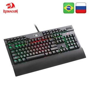 Image 1 - Redragon K550 alüminyum USB mekanik oyun klavyesi Rgb kırmızı mor anahtarı Diy ergonomik anahtar arkadan aydınlatmalı anti laptop PC Pro oyun