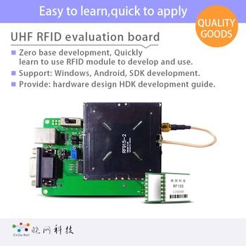 Remote RFID module rf100 development learning assessment board Suite