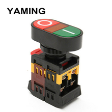 цена на P188 22mm/25mm 220V AC ON/OFF START STOP 1 NO NC 2 buttons APBB-22N Momentary double head Push Button Switch With LED