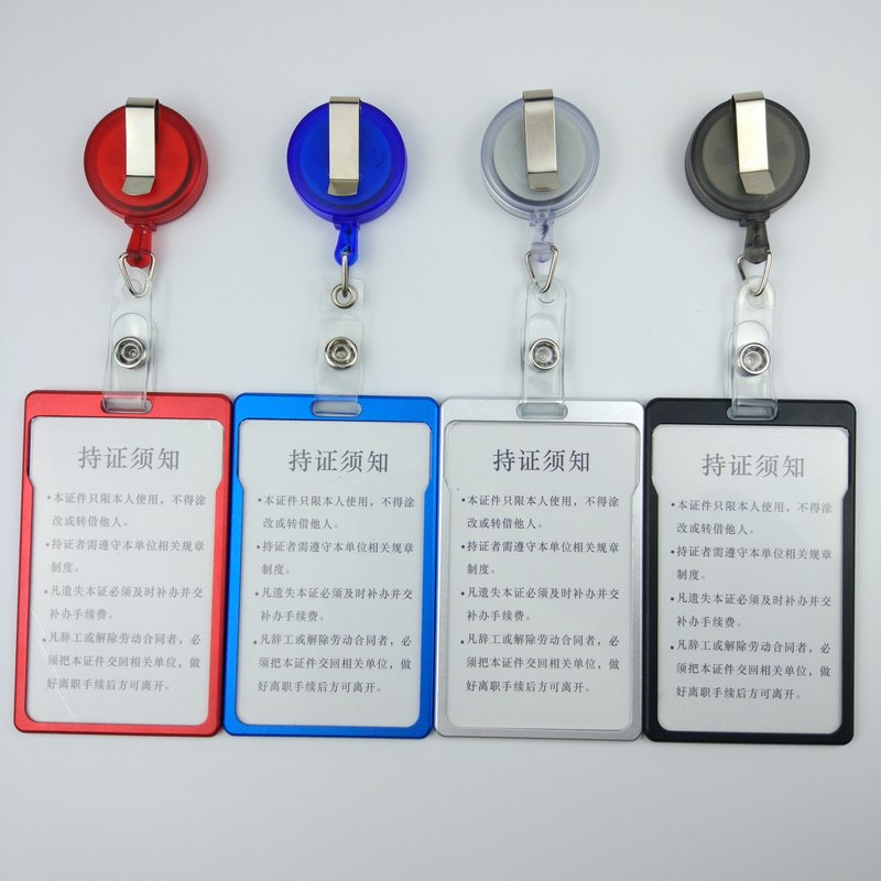 Aluminum Alloy ID Badge Card Holder with Plastic Badge Reel for Factory Company Staff Hospital Medical Workers Work Card Holder