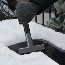 Автомобильный скребок для льда лопатка лобового стекла быстрое