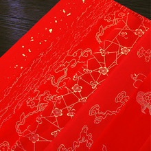 70*138cm Chinese Spring Festival Paper Cutting Decoration 10pcs Red Xuan Paper Chinese New Year Red Xuan Paper Rijstpapier