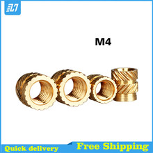 M4 Brass Heating Molding Nut Copper Thread Inserts Nut SL-type Double Twill Knurled Injection For 3D Printing