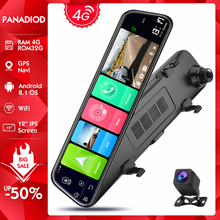 4G Android автомобильный видеорегистратор 12 дюймов ADAS GPS навигация WiFi Автомобильный видеорегистратор FHD Видео Авто рекордер камера заднего вида...