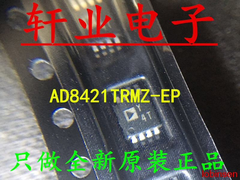 New Original AD8421TRMZ-EP AD8421TRMZ AD8421TRM <font><b>AD8421</b></font> Y4Y MSOP8 8PIN in stock image