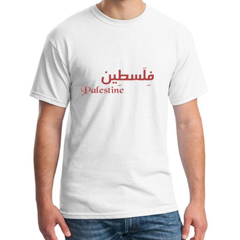 Custom Palestine Arabic T Shirt Men Women Tshirt For Men Short Sleeve Casual Unique Women T Shirt Tee Clothing Popular