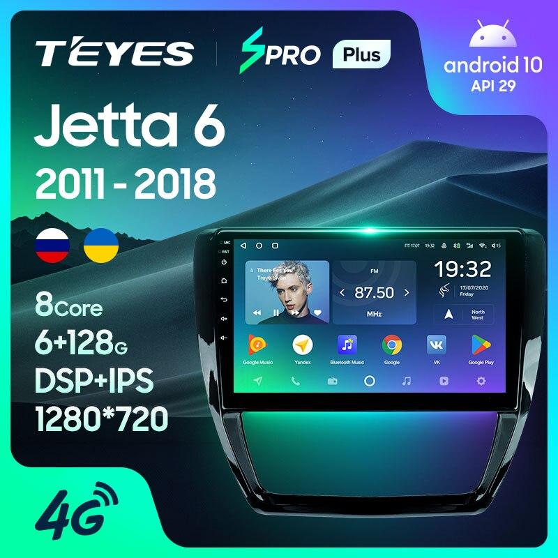 TEYES SPRO Plus Штатная магнитола For Фольксваген Джетта 6 For Volkswagen Jetta 6 2011 - 2018 Android 10 до 8-ЯДЕР до 6 + 128ГБ 16*2EQ + DSP 2DIN автомагнитола 2 DIN DVD GPS мультимедиа ав...