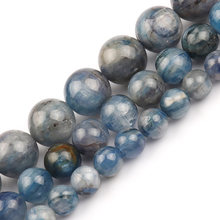 AA + cianita azul Natural piedras preciosas de 6/8/10mm redondo suelto cuentas espaciadoras de piedra para joyería DIY pulseras de 15 pulgadas