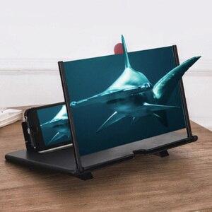 12 дюймов увеличитель для экрана телефона усилитель тонкий складной увеличение видео HD складной держатель для телефона для дома