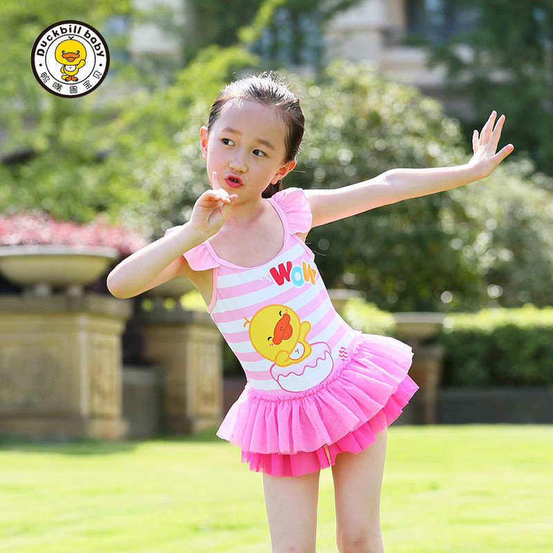 Stripes Baby Girls Swimming Suit Cartoon GIRL'S Swimsuit Beach Bikini GIRL'S Swimsuit New Style Tour Bathing Suit Women's