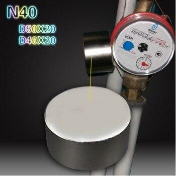 D50X20mm imán de neodimio Iman fuerte redondo más fuerte cuerno magnético partes imán prohibición ralentizar medidor de Gas de agua