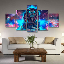 Decoration Painting Art 5-Panel Hanging Starry Wall Canvas Lion Sky Landscape Living-Room