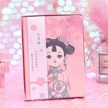 Подарочная коробка из серии «Я принцесса» ручная учетная запись
