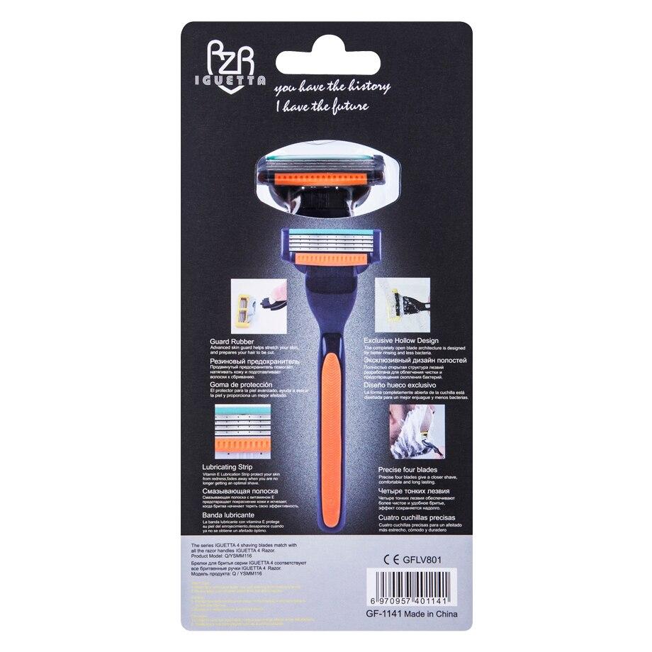 станок для бритья rzr iguetta gf4-1141