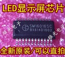 10PCS SM16016SC SM16016S SM16016 SSOP24 Novo e original