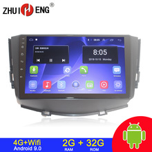 Car-Radio Dvd-Player Android Wifi 2-Din 4G for Lifan X60 2G